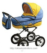 Stroller Anmar Classic PC