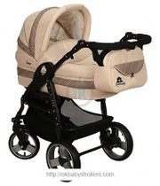 Stroller Anmar Hilux (3 in 1)